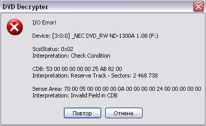 Error  - 403x247, 19.2Kb